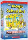 Image for The Magic School Bus: Complete Series 1
