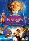 Image for The Chronicles of Narnia: The Voyage of the Dawn Treader