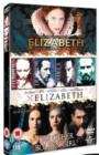 Image for Elizabeth/Elizabeth: The Golden Age/ The Other Boleyn Girl