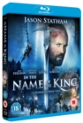 Image for In the Name of the King - A Dungeon Siege Tale