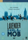 Image for The Lavender Hill Mob