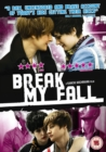 Image for Break My Fall