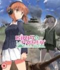 Image for Girls Und Panzer: Der Film