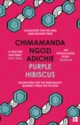 Image for Purple hibiscus  : a novel