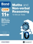 Image for Maths & non-verbal reasoning  : CEM 10 minute tests: 8-9 years