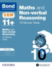 Image for Maths & non-verbal reasoning10-11 years,: CEM 10 minute tests