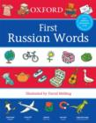 Image for First Russian words