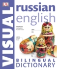 Image for Russian English bilingual visual dictionary