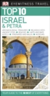 Image for Israel and Petra.