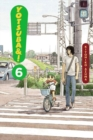Image for Yotsuba&!Vol. 6