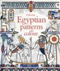 Image for Egyptian Patterns to Colour