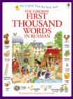 Image for The Usborne first thousand words in Russian