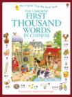 Image for The Usborne first thousand words in Chinese