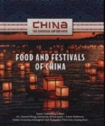 Image for Food and festivals of China