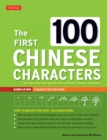 Image for First 100 Chinese Characters: Simplified Character Edition: (HSK Level 1) The Quick and Easy Way to Learn the Basic Chinese Characters