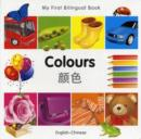 Image for Colours  : English-Chinese