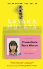 Image for Convenience store woman