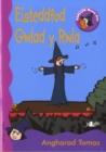 Image for Eisteddfod Gwlad y Rwla