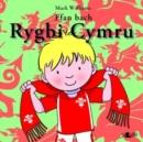 Image for Ffan Bach Rygbi Cymru