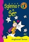 Image for Sgleinio'r Ser