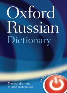 Oxford Russian dictionary  : Russian-English