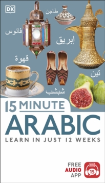Image for 15 minute Arabic