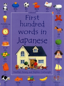 First hundred words in Japanese - Amery, Heather