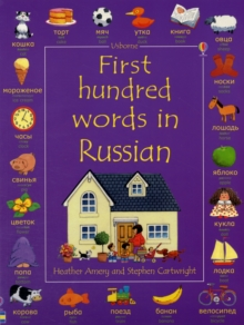 First hundred words in Russian - MacKinnon, Mairi