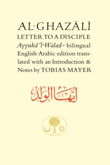 Image for Letter to a disciple