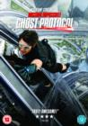 Image for Mission: Impossible - Ghost Protocol