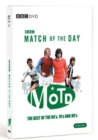 Image for Match of the Day: The Complete Match of the Day 60s, 70s and 80s