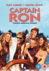 Image for Captain Ron