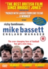 Image for Mike Bassett - England Manager