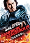 Image for Bangkok Dangerous