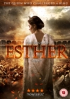 Image for The Book of Esther