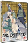 Image for Naruto - Shippuden: Collection - Volume 23