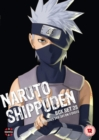 Image for Naruto - Shippuden: Collection - Volume 28