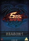 Image for Yu Gi Oh 5Ds: Season 1