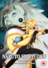 Image for Naruto - Shippuden: Collection - Volume 33