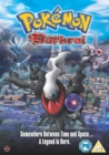 Image for Pokémon: The Rise of Darkrai