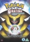 Image for Pokémon: Giratina and the Sky Warrior