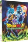 Image for Dragon Ball Super: Broly