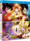 Image for Dragon Ball Z: Battle of Gods/Resurrection of F