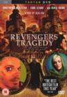 Image for Revengers Tragedy