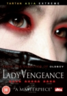 Image for Lady Vengeance
