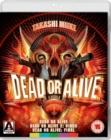 Image for Dead Or Alive Trilogy