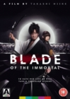 Image for Blade of the Immortal