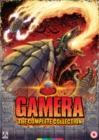 Image for Gamera: The Complete Collection