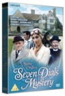 Image for Agatha Christie's Seven Dials Mystery