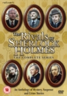 Image for The Rivals of Sherlock Holmes: The Complete Series